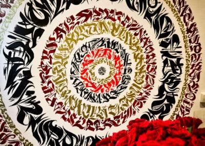 Mandala calligraphique sur mur  Graffiti street art